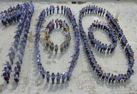 100_alunos